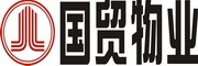 重庆深国贸物业管理有限公司