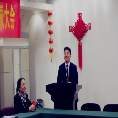 重庆深国贸物业管理有限公司召开 工会第三届职工代表大会